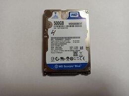 Внутренние жесткие диски - HDD 2.5 WD Blue 0.5Tb, 0