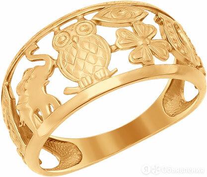 Кольцо SOKOLOV 017098_s_17-5 по цене 11270₽ - Кольца и перстни, фото 0