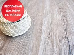 Виниловые пластинки - Кварц винил Apine Floor ECO6-2 Секвойя коньячная, 0