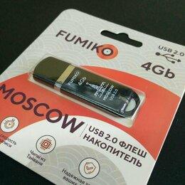 USB Flash drive - USB Flash 4Gb Fumiko, 0