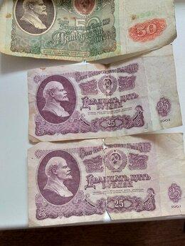 Банкноты - Денежные купюры СССР, 0
