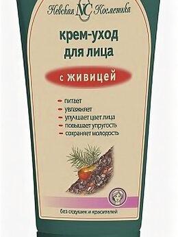 Увлажнение и питание - Уходовая косметика от Невской косметики, 0