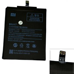 Аккумуляторы - Аккумулятор Xiaomi BM47 (Redmi 3/3S/3X/3 Pro/4X)…, 0