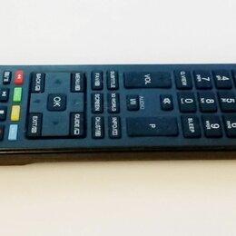 Пульты ДУ - Оригинальный пульт HTR-A18E для телевизора Haier , 0