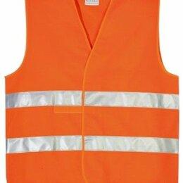 Одежда и аксессуары - Жилет сигнальный тк. полиэстер (ораньжевый) (48-50), 0