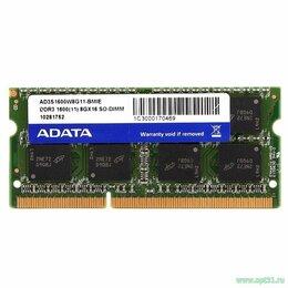 Модули памяти - Оперативная память SO-DIMM DDR3 8GB PC31600…, 0