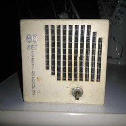 Другое - Громкоговоритель абонентский «объ-305»., 0