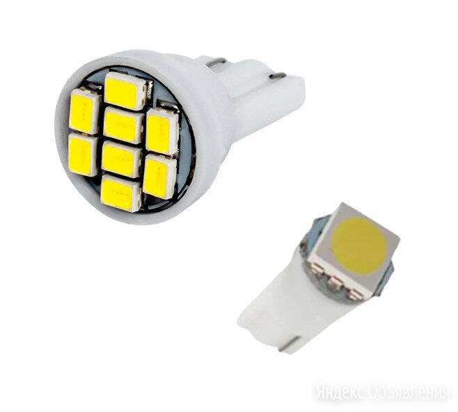 Светодиодные лампы T10/T5 LED 12V Белый по цене 20₽ - Лампочки, фото 0