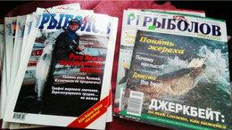 Журналы и газеты - Журналы о рыбалке, 0