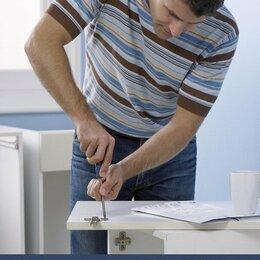 Бытовые услуги - Сборка, разборка, упаковка и ремонт мебели 297-97-15, 0