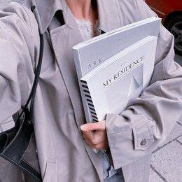 IT, интернет и реклама - Заработок В Интернете!, 0