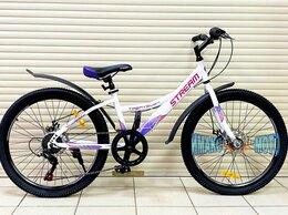 """Велосипеды - Велосипед Stream Travel 24"""" рама 13'' сталь, 0"""