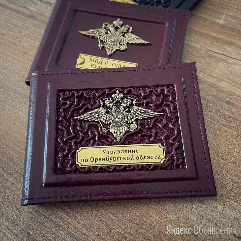 Обложка на удостоверение МВД  по цене 2500₽ - Обложки для документов, фото 0