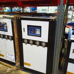 Промышленное климатическое оборудование - Чиллер производственный на 26 кВт/ч хладопроизводительность, 0