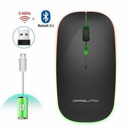 Мыши - Бесшумная мышь USB/Bluetooth,аккум беспроводн. RGB, 0