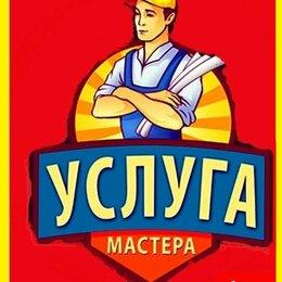 Архитектура, строительство и ремонт - Покраска стен потолка во Владимире , 0