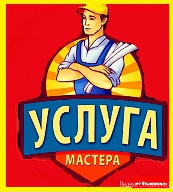Покраска стен потолка во Владимире  по цене 100₽ - Архитектура, строительство и ремонт, фото 0