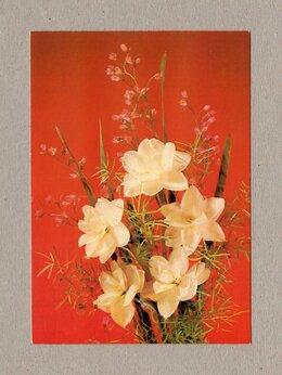 Открытки - Открытка СССР Цветы Дергилев 1989 чистая букет…, 0
