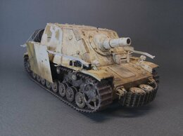 "Сборные модели - Модель танка Sturmpanzer IV ""Brummbär"" , 0"