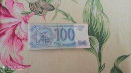 Банкноты - Коллекционные деньги, 0