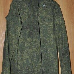 Одежда - Военная форма старого образца, 0