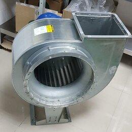 Промышленное климатическое оборудование - Вентилятор улитка вр 280-46 №2,5 0,55кВт на 1900м3, 0