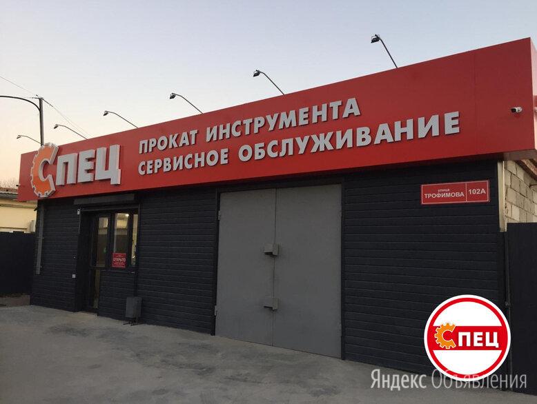 Прокат Аренда инструмента оборудования Астрахань - Аренда транспорта и товаров, фото 0