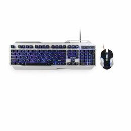 Комплекты клавиатур и мышей - Комплект: клавиатура+мышь Гарнизон GKS-510G металл, 0