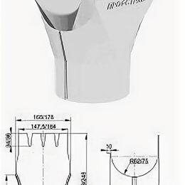 Аксессуары и запчасти - Воронка выпускная ВВф. 125/100 0.6-белый*2(3) RAL9003 пурал, 0