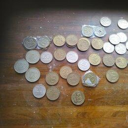 Монеты - Монеты России 1992_1993г, 0