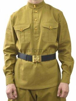 Военные вещи - Гимнастерка военная солдатская к 9 мая +, 0