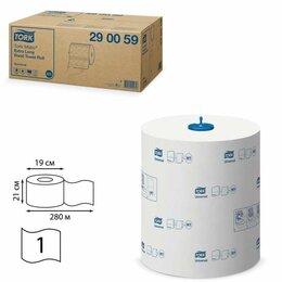 Туалетная бумага и полотенца - Полотенца бумажные рулонные TORK (Система H1) Matic, комплект 6 шт., Universa..., 0