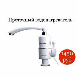 Водонагреватели - Проточный водонагреватель без лейки, 0