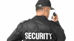 Охранник - Охранник в супермаркет, 0