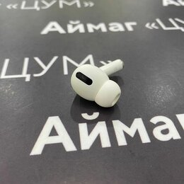 Наушники и Bluetooth-гарнитуры - Apple AirPods Pro правый наушник, 0