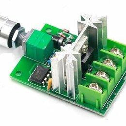 Радиодетали и электронные компоненты - Контроллер скорости 12V и 220V, 0