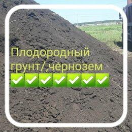 Субстраты, грунты, мульча - Чернозем высший сорт(без глины ), 0