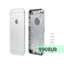 Корпусные детали - Корпус для Apple iPhone (4), 0