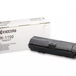 Аксессуары для принтеров и МФУ - Заправка картриджа KyoceraTK-3110 (1T02MT0NL0) для принтера  Kyocera-Mita  для , 0