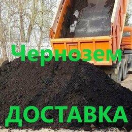 Субстраты, грунты, мульча - Чернозем и др. с доставкой Камазом, 0
