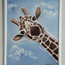 """Картины, постеры, гобелены, панно - Картина """"Весёлый жираф"""", 0"""