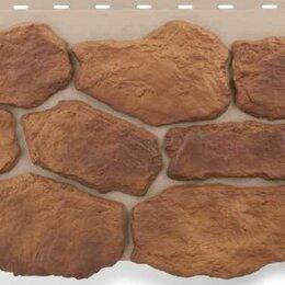 Фасадные панели - Альта-Профиль Бутовый камень Скифский, 0