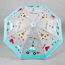 Одежда - Зонт детский «Машинки», r= 49 см, 0