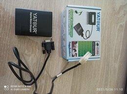 Прочие аксессуары  - USB MP3 адаптер ( челенджер) , 0
