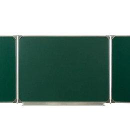 Доски - Трёхэлементная магнитная доска для мела 300х100 см до-32з, 0