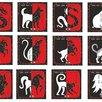 Семейный Астрологический герб-конструктор iL♥Ve™ (открыточный органайзер) по цене 2000₽ - Открытки, фото 2