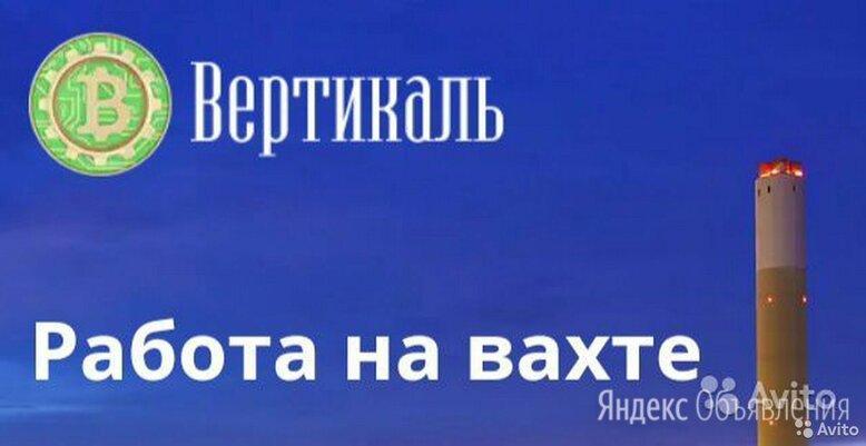 Контролер ОТК в Башкирии, Ленинградской области. - Контролеры, фото 0