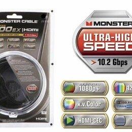 Кабели и разъемы - Кабель HDMI Monster Cable MC 1000 hdex - 2 метра, 0