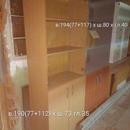 Шкафы для документов - Шкаф с полками, 0