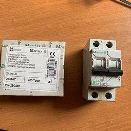 Защитная автоматика - Узо, модульные автоматы, 0